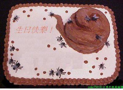 szülinapi vicces torták Kínai szülinapi torta | Vigyorgó.com szülinapi vicces torták